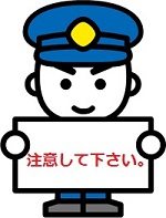 イラスト2(消太)