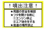 スクリーンショット (98)2
